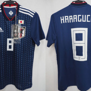 official photos bc540 e88af Japan Soccer Jersey Store | Japan Soccer jersey store is ...